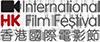 Official Selection Hong Kong International Film Festival 2014