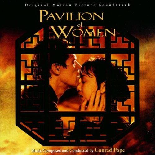 Pavilion of Women (Original Motion Picture Soundtrack)