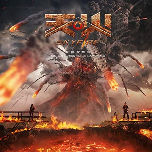 Skyfire Soundtrack